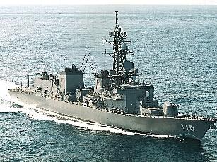 護衛艦 たかなみ DD-110