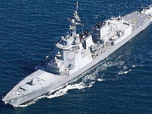 護衛艦 あたご DDG-177