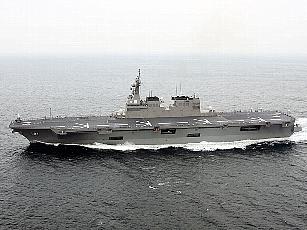護衛艦 ひゅうが DDH-181