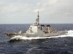 護衛艦 こんごう DDG-173